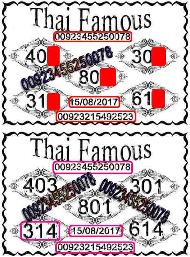 Thai Lotto VIP0010271-2