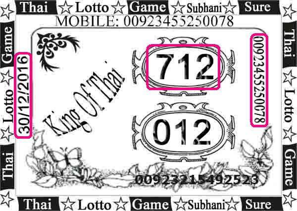 thai-lotto-vip00103