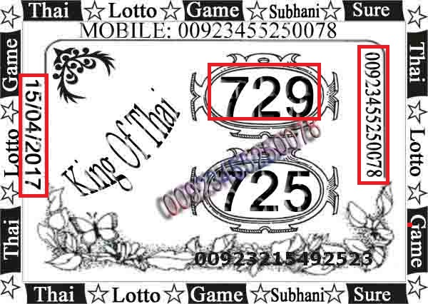 Thai Lotto VIP00103