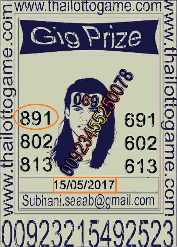 Thai Lotto VIP00106jpg