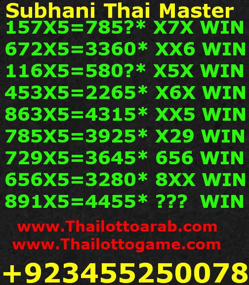 Thai Lotto VIP0013