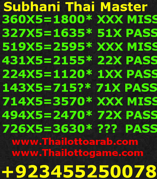 Thai Lotto VIP0013