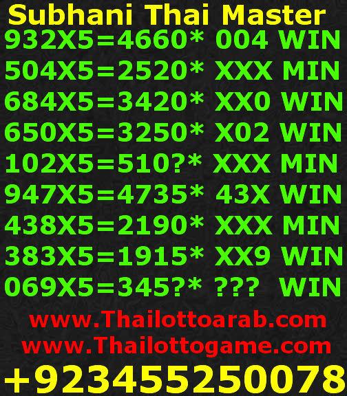 thai-lotto-vip0013