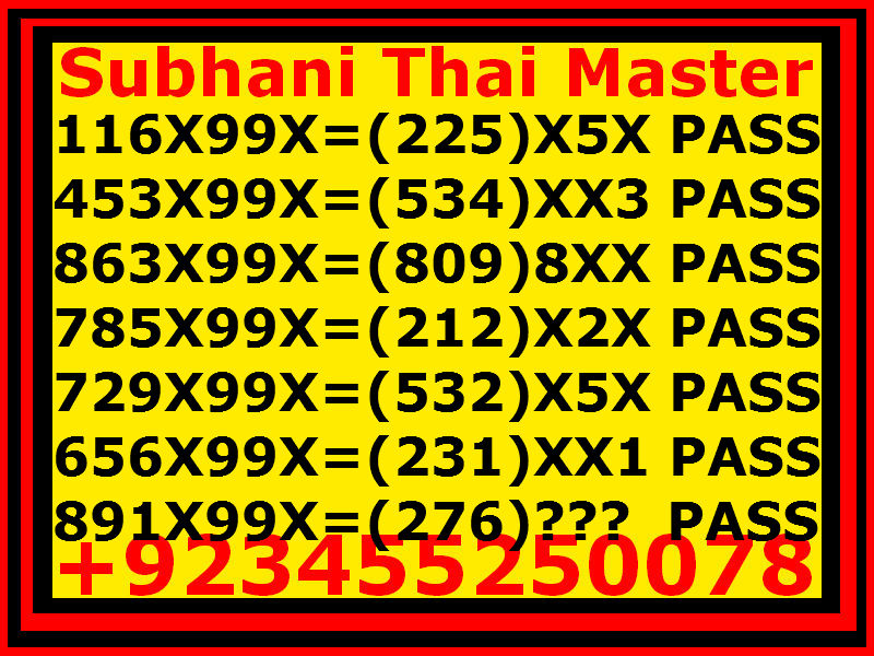Thai Lotto VIP0015