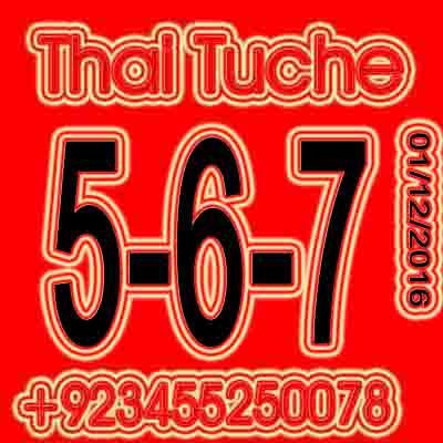 thai-lotto-vip0019
