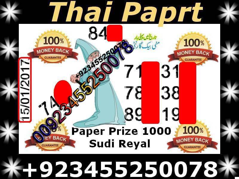 thai-lotto-vip002