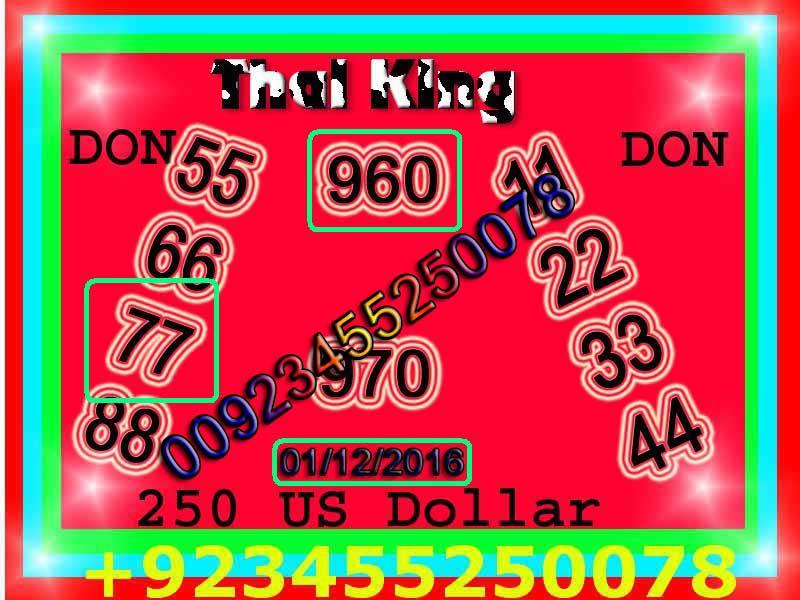 thai-lotto-vip0022