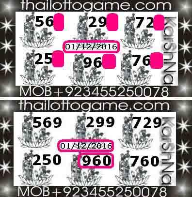 thai-lotto-vip0028