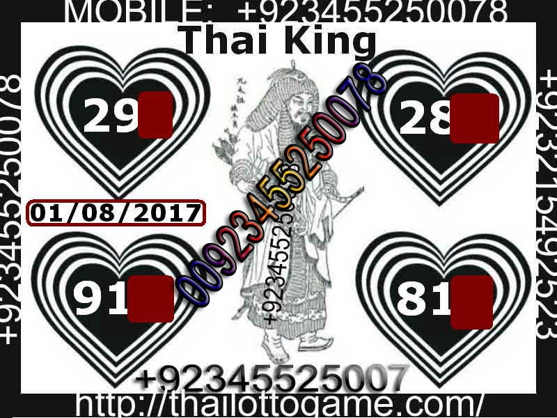 Thai Lotto VIP0033