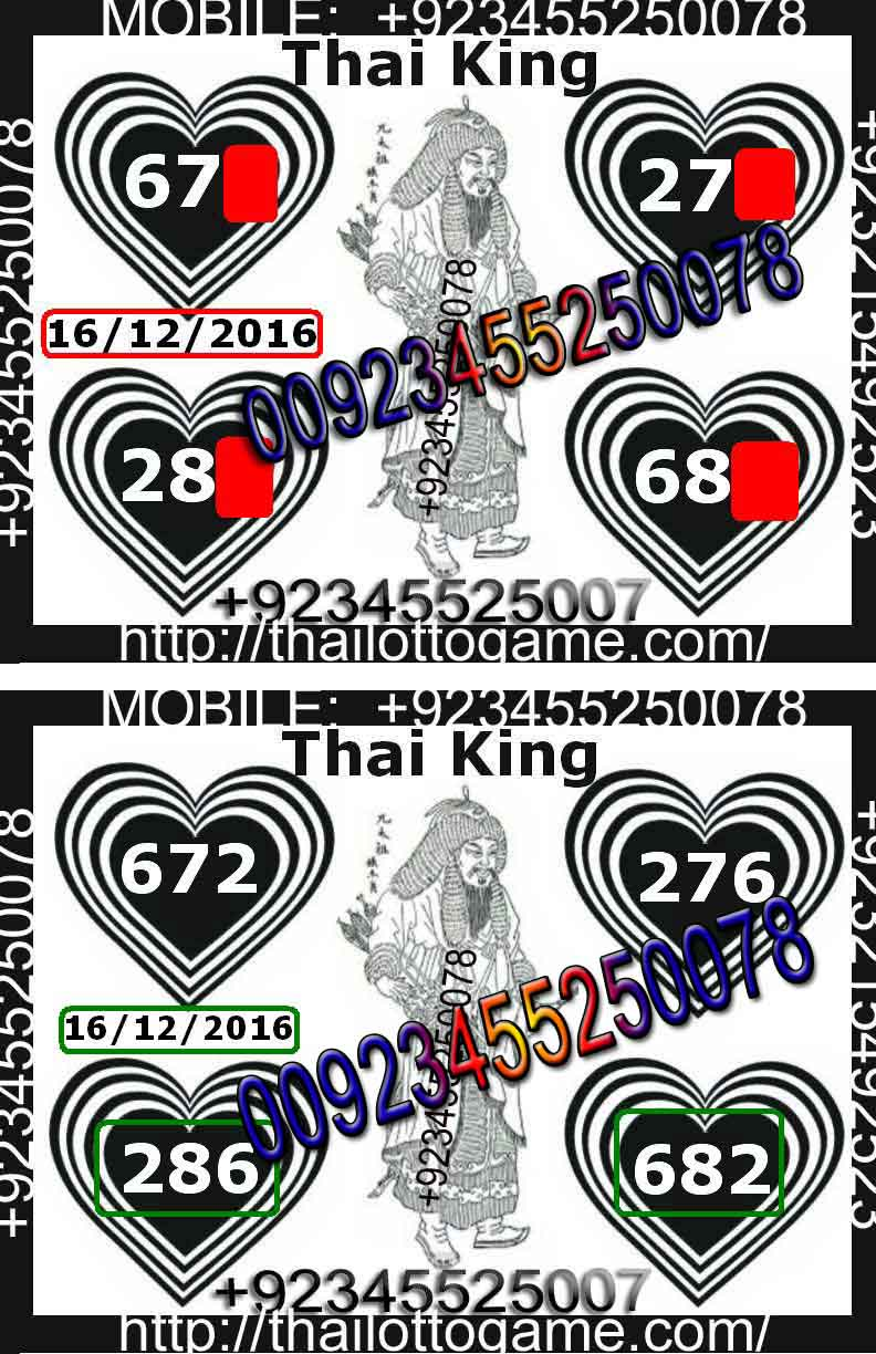 thai-lotto-vip0033-2