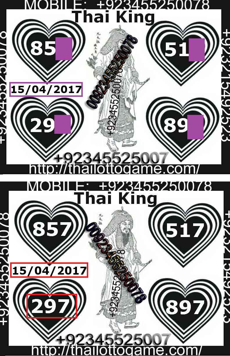 Thai Lotto VIP0033-2