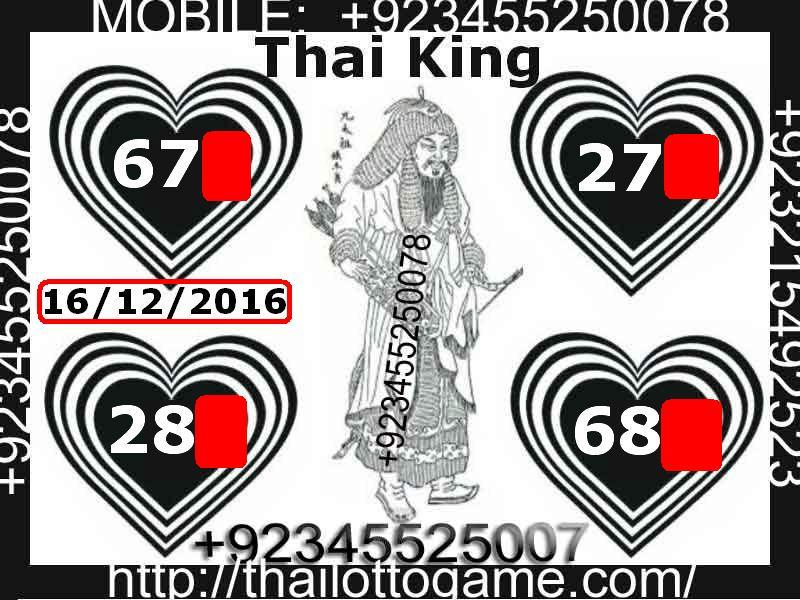 thai-lotto-vip0033