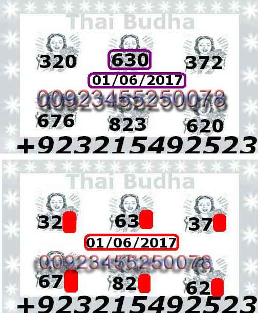 Thai Lotto VIP0034-2