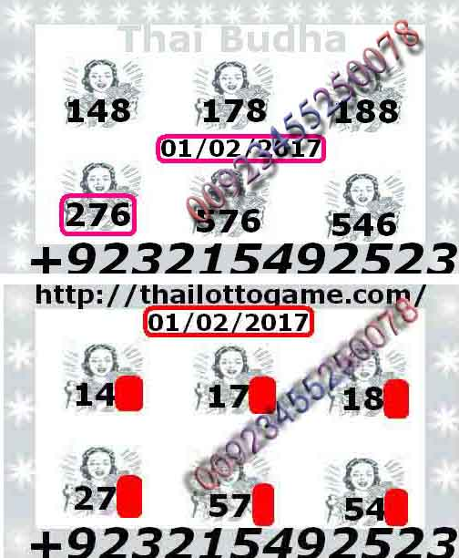 Thai Lotto VIP0034-2.