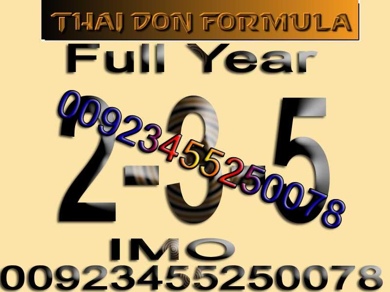 Thai Lotto VIP0042