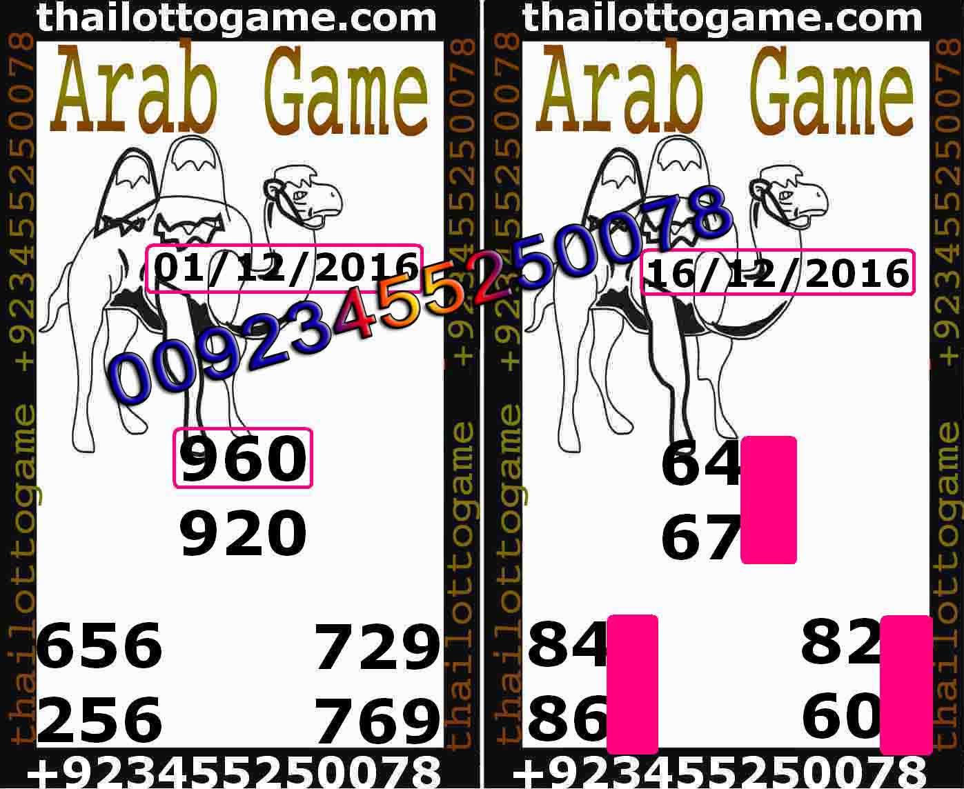 thai-lotto-vip0054-2