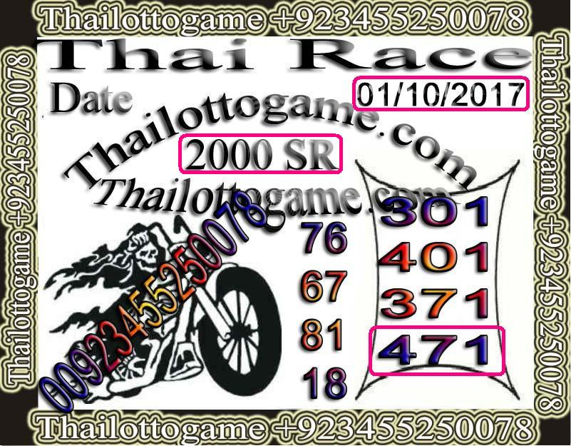 Thai Lotto VIP0056