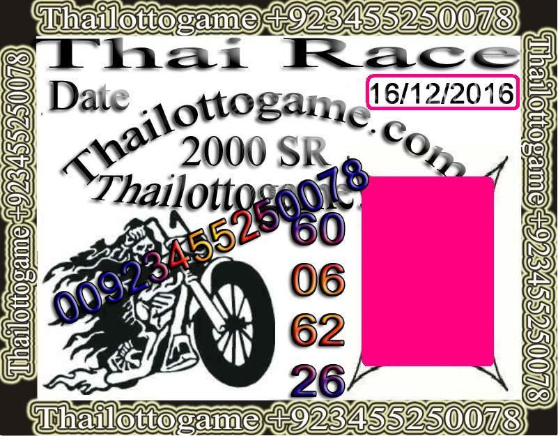 thai-lotto-vip0056