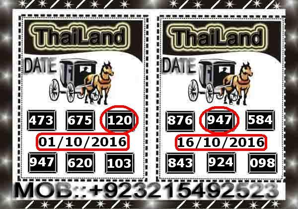 thai-lotto-vip0062