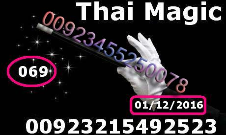 thai-lotto-vip0064