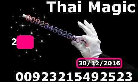 thai-lotto-vip00644