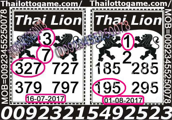 Thai Lotto VIP0069