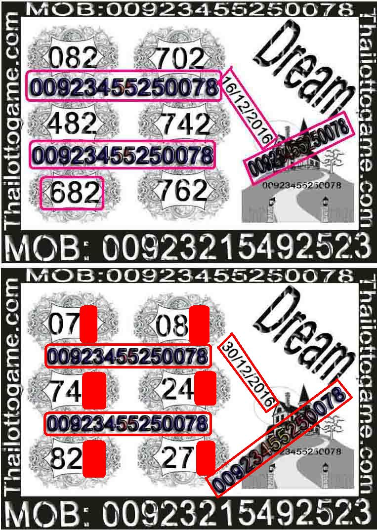 thai-lotto-vip0073-2