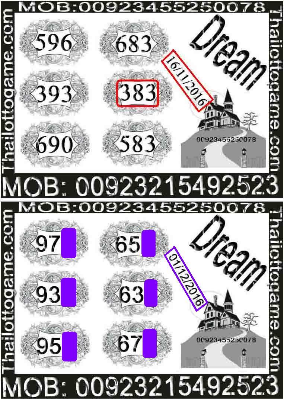 thai-lotto-vip0073