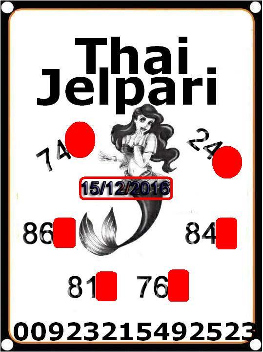 thai-lotto-vip0080
