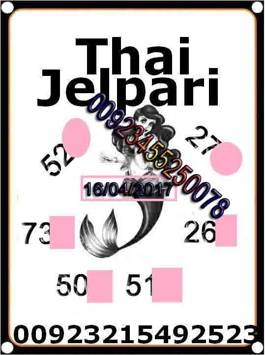 Thai Lotto VIP0080 jpg