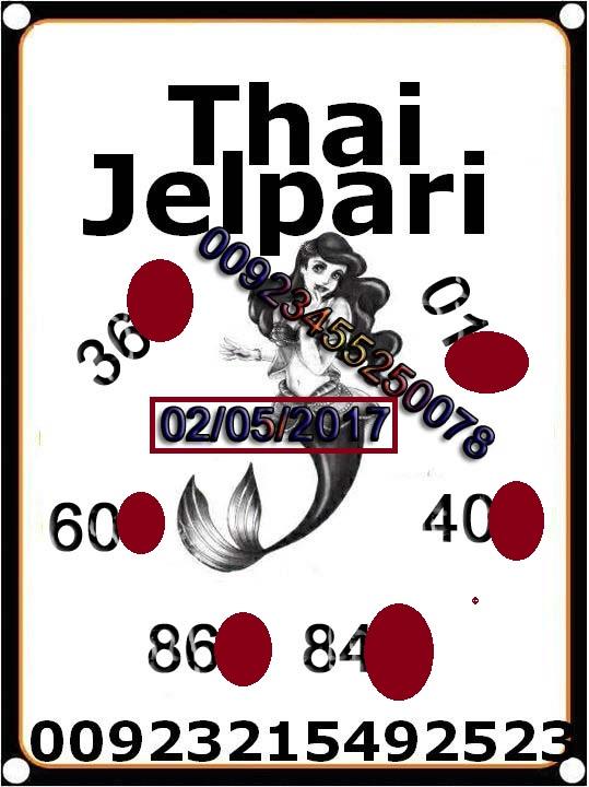 Thai Lotto VIP0080