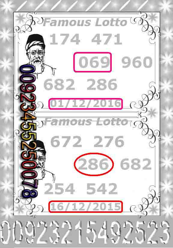 thai-lotto-vip0082