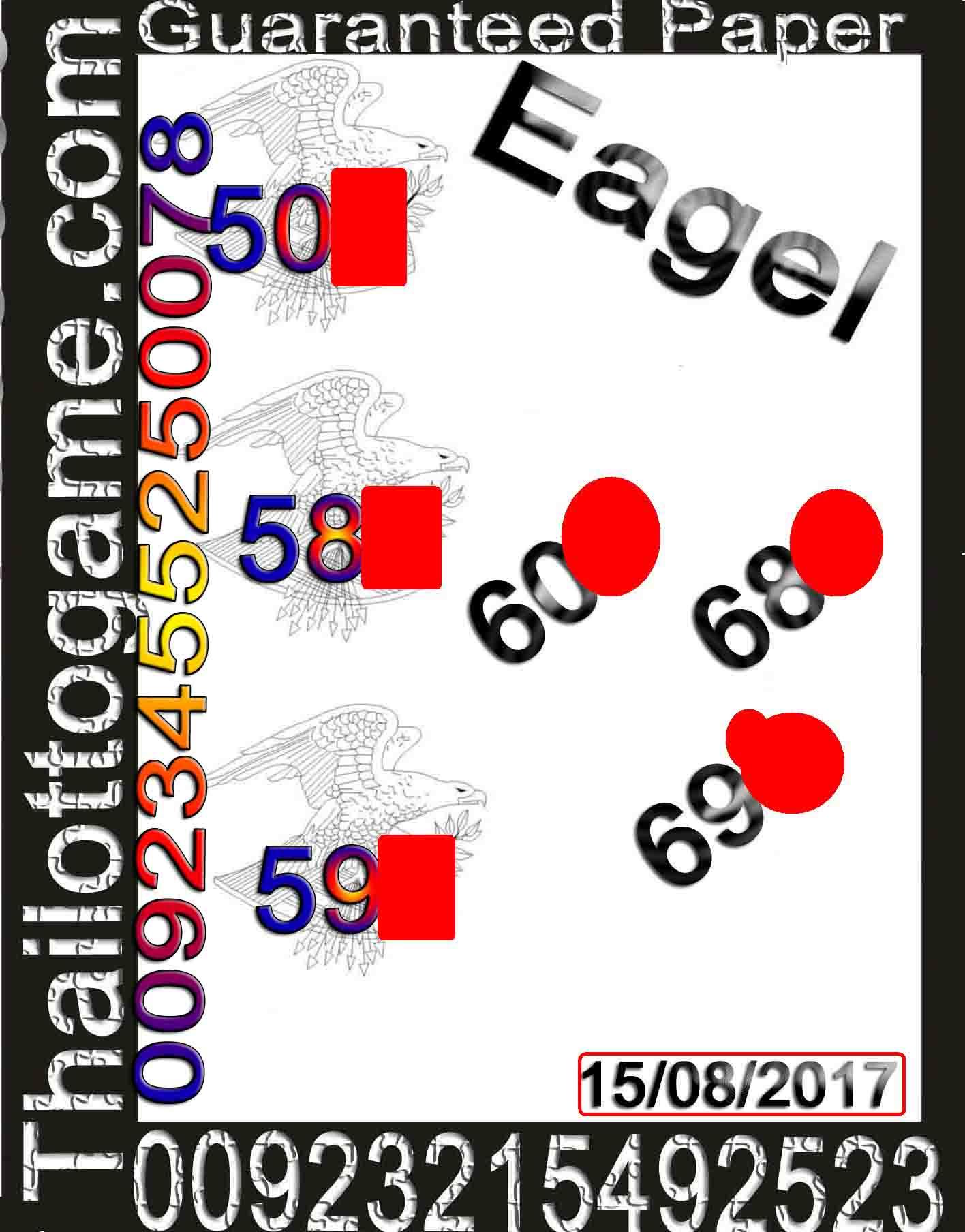 thai-lotto-vip0083-2