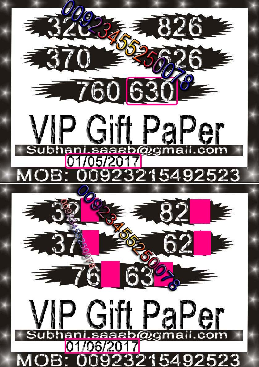 Thai Lotto VIP0088-2