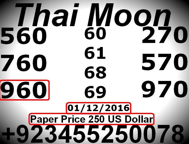 thai-lotto-vip009