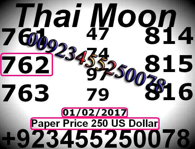 Thai Lotto VIP009