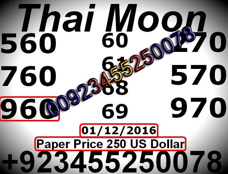 thai-lotto-vip009