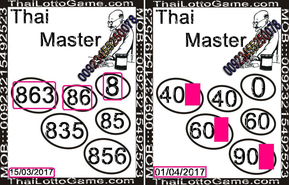 Thai Lotto VIP0090-2 copy