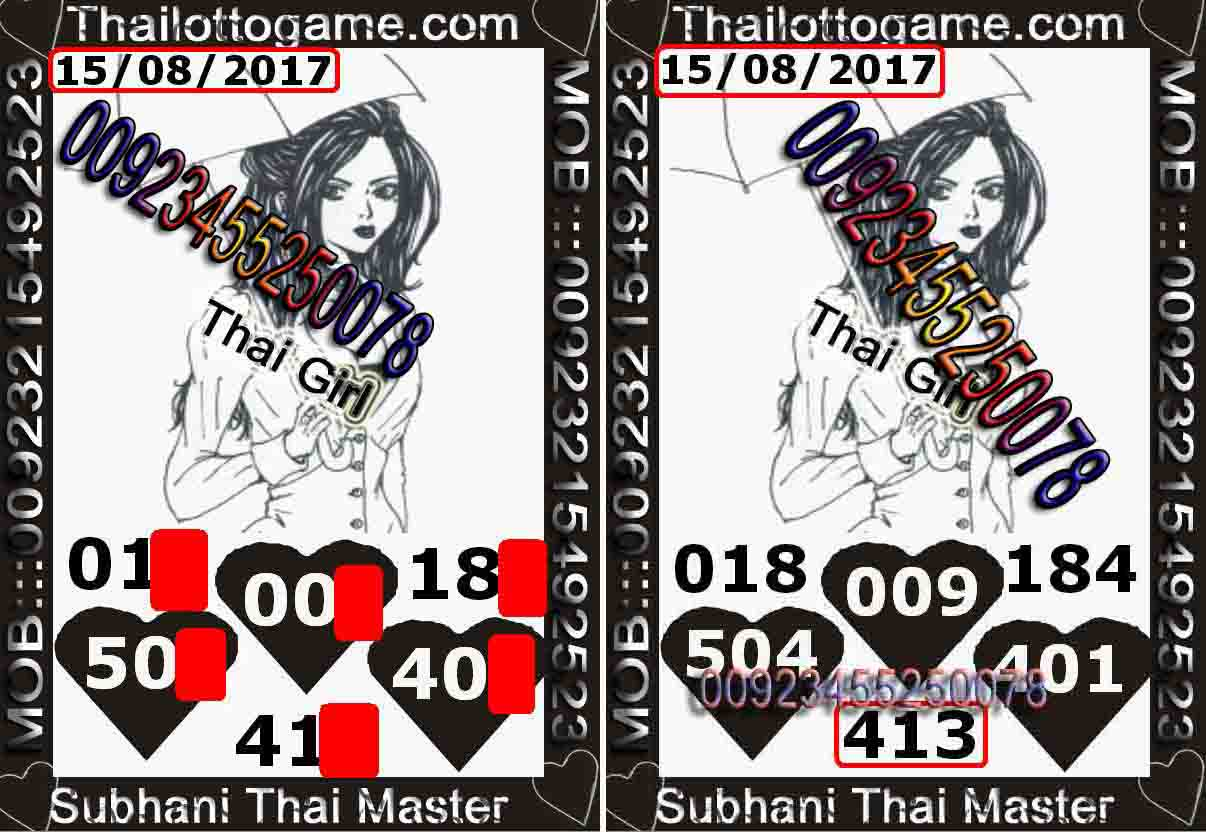Thai Lotto VIP0091-2