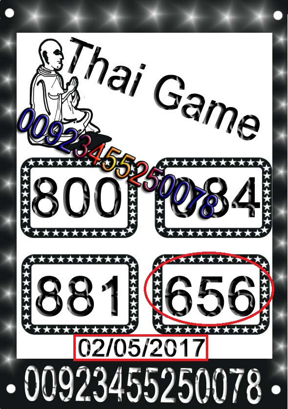 Thai Lotto VIP0097