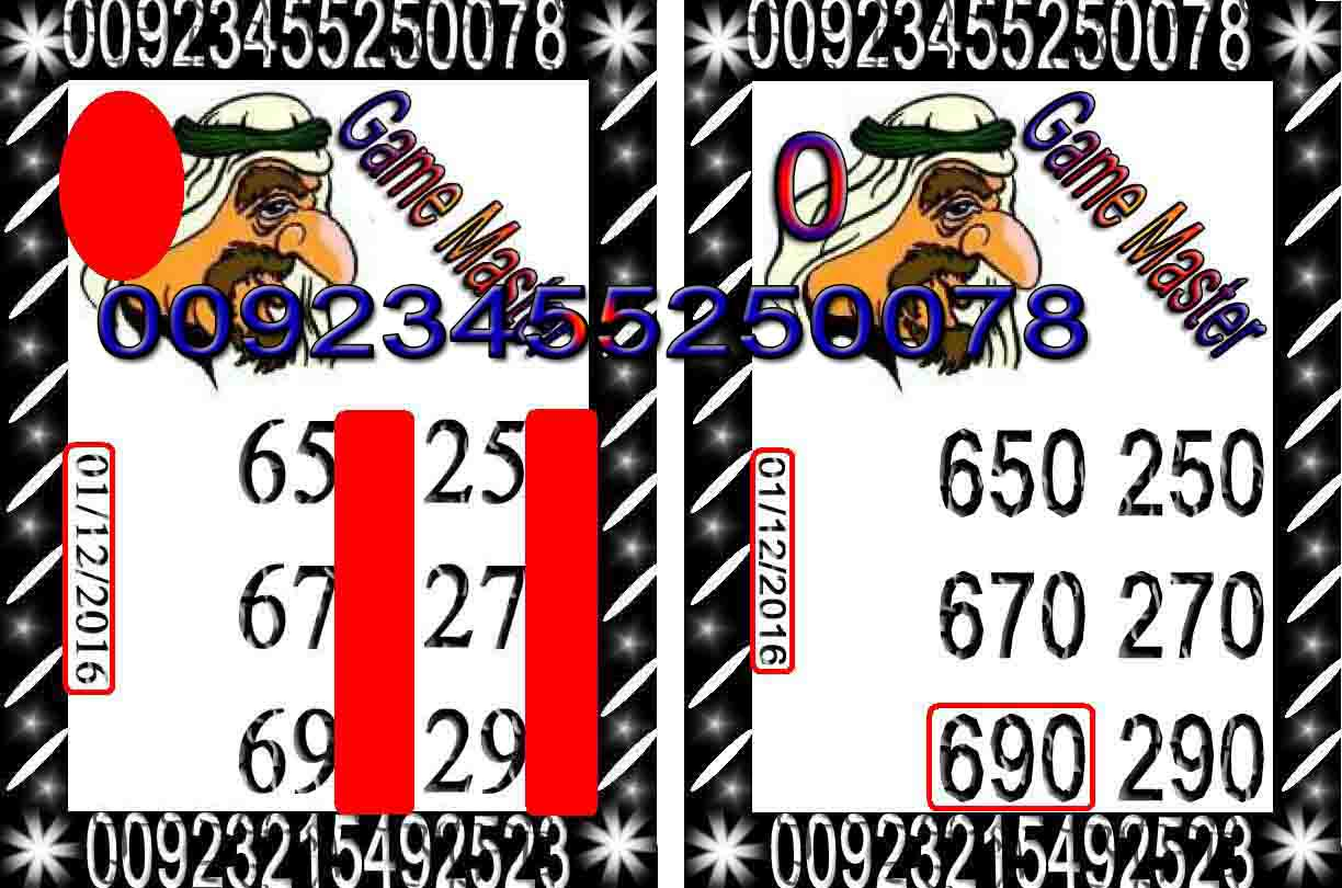 thai-lotto-vip10256-2