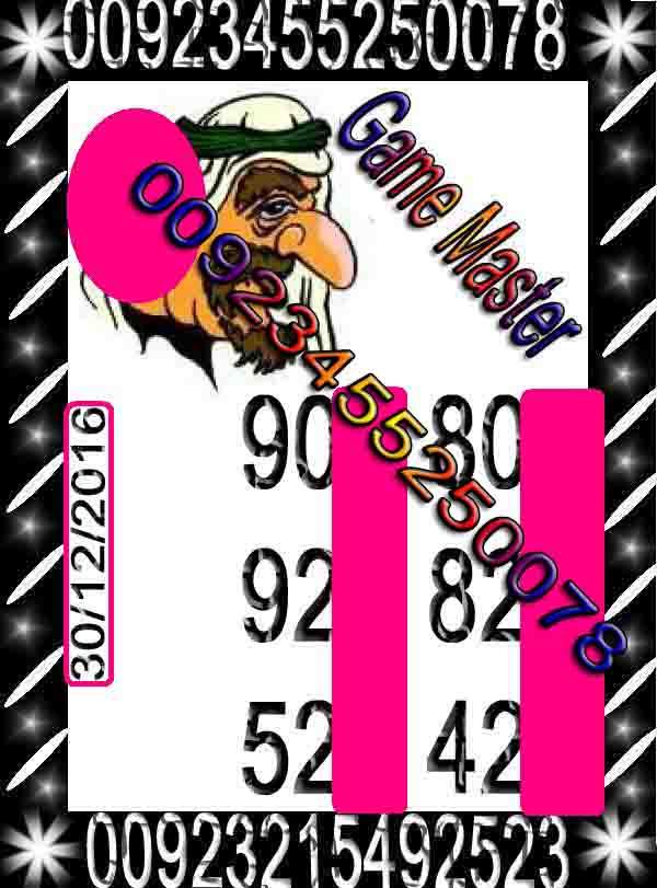 thai-lotto-vip10256