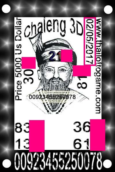Thai Lotto VIP10265