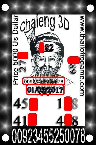 thai-lotto-vip10265