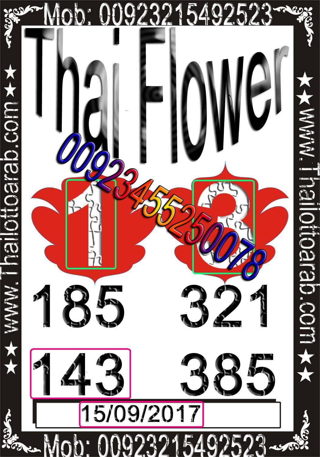 Thai Lotto VIP10269