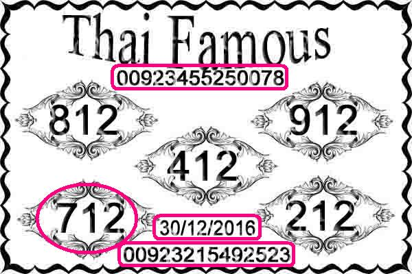 thai-lotto-vip10271