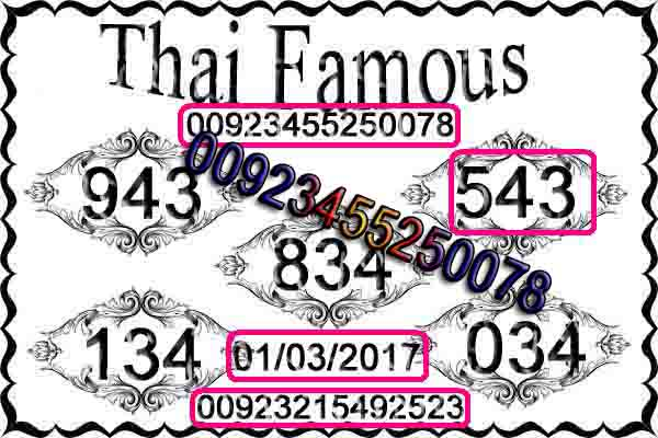 Thai Lotto VIP10271