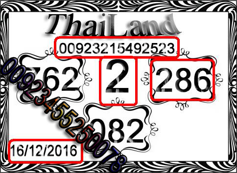 thai-lotto-vip10272