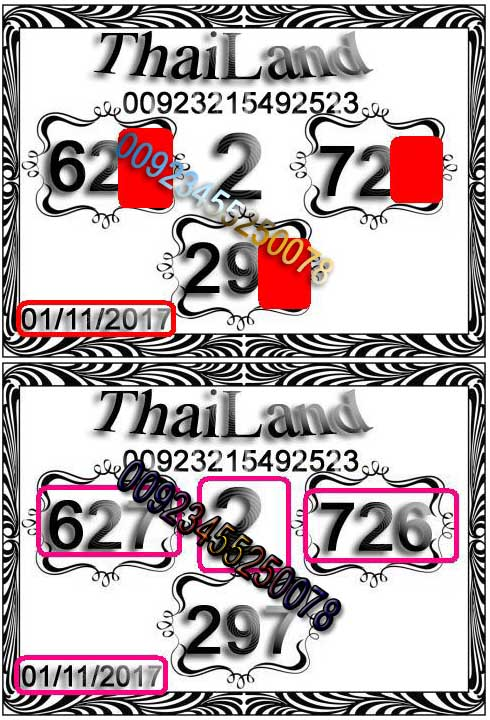 Thai Lotto VIP10272-2