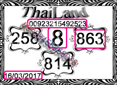 Thai Lotto VIP10272